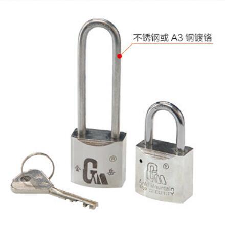 叶片铜电镀锁