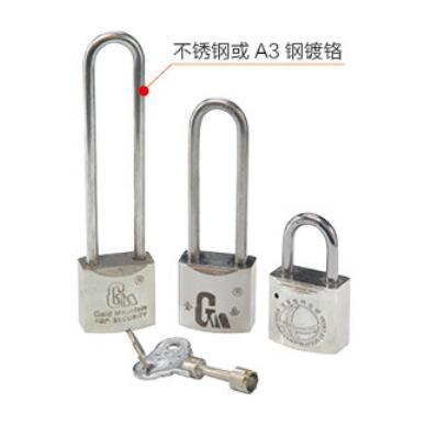 梅花铜电镀锁