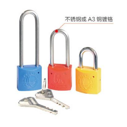 SG30塑钢叶片锁