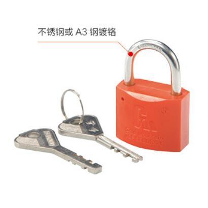 SG35塑钢叶片锁