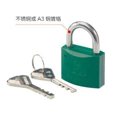 SG40塑钢叶片锁