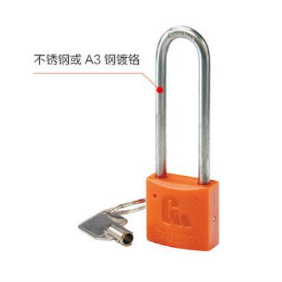 SG30薄梅花塑钢锁