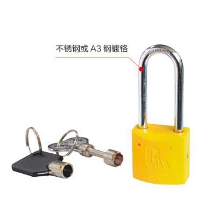 SG30厚梅花塑钢锁