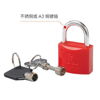 SG35厚梅花塑钢锁