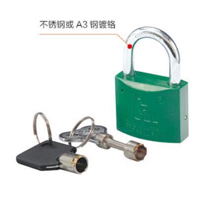 SG40梅花塑钢锁