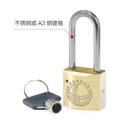TR梅花铜锁